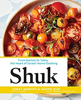 Shuk Cookbook Review